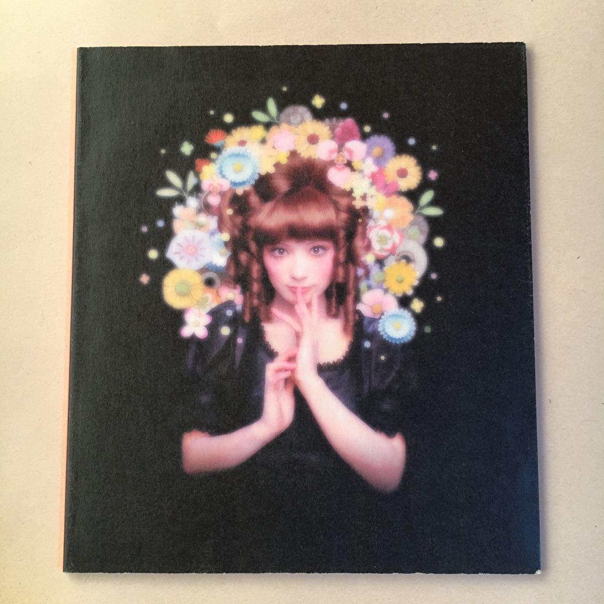椎名林檎 1CD「勝訴ストリップ」_画像4