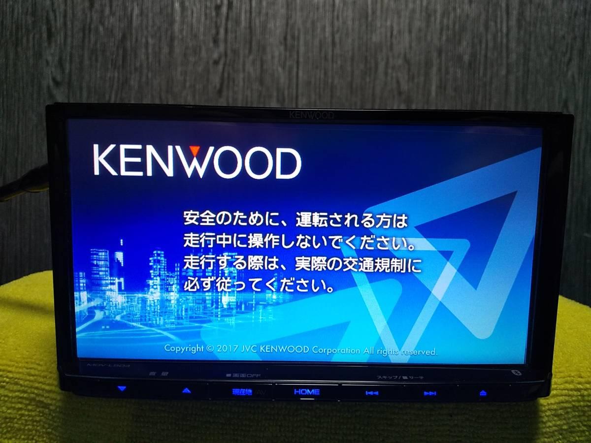 ☆KENWOOD ケンウッド SDナビ ☆ MDV-L504☆Bluetooth/地デジ/DVD再生☆ 2018年地図データ☆110303t_画像1