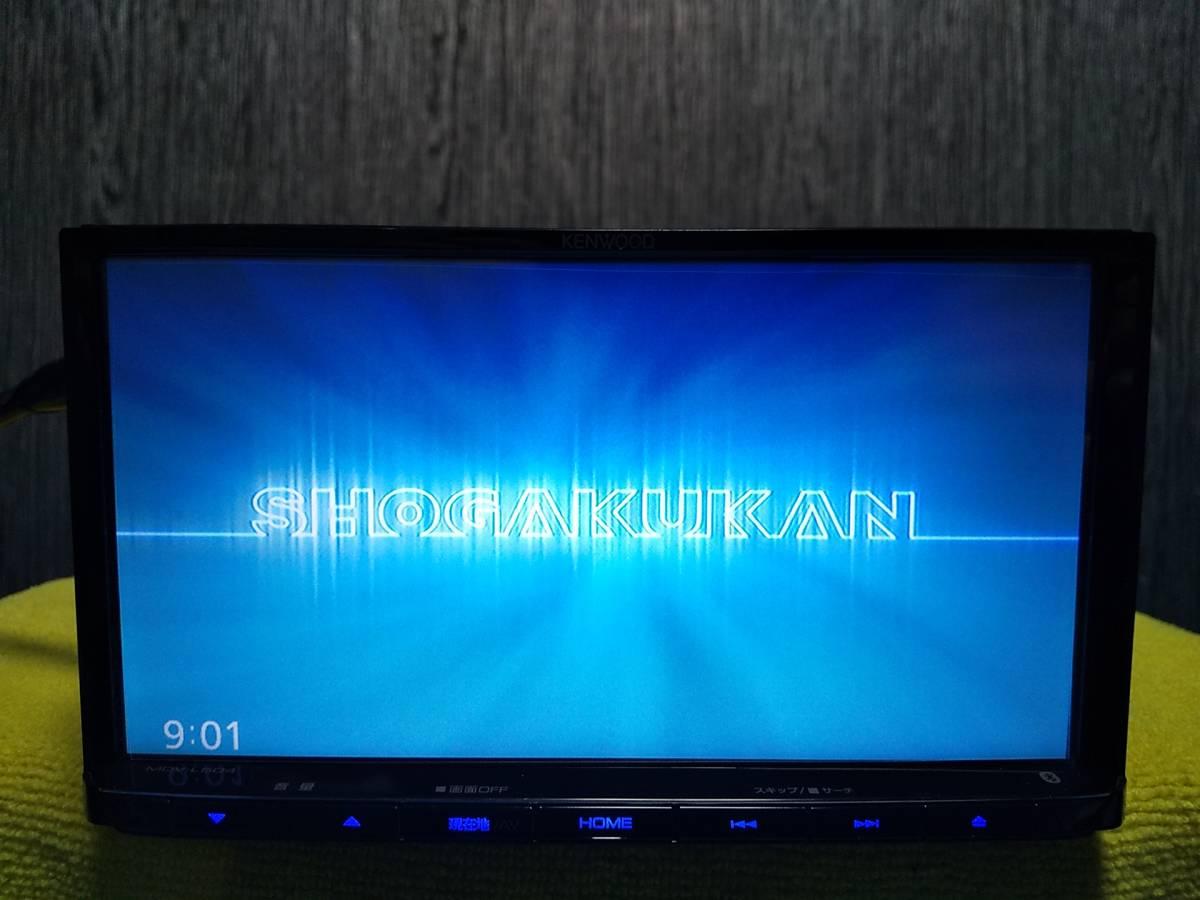 ☆KENWOOD ケンウッド SDナビ ☆ MDV-L504☆Bluetooth/地デジ/DVD再生☆ 2018年地図データ☆110303t_画像7
