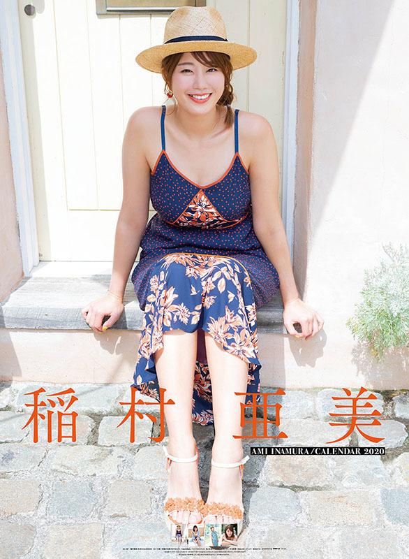 ◇◆2020年(令和2年)【稲村亜美】CL-187(壁掛けカレンダー ) /新品/ _画像1