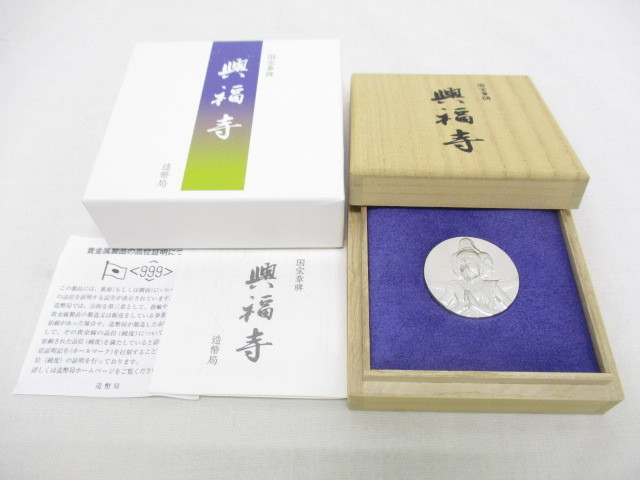 国宝章牌 『興福寺』 純白金 プラチナ 造幣局 50.2g 極美品!_画像4