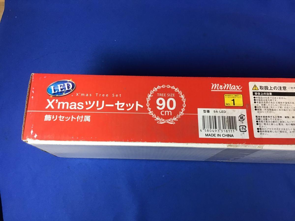 【未開封】MrMax LEDライト付きクリスマスツリーセット 90cm 飾りセット付 TJ3090-90_画像3