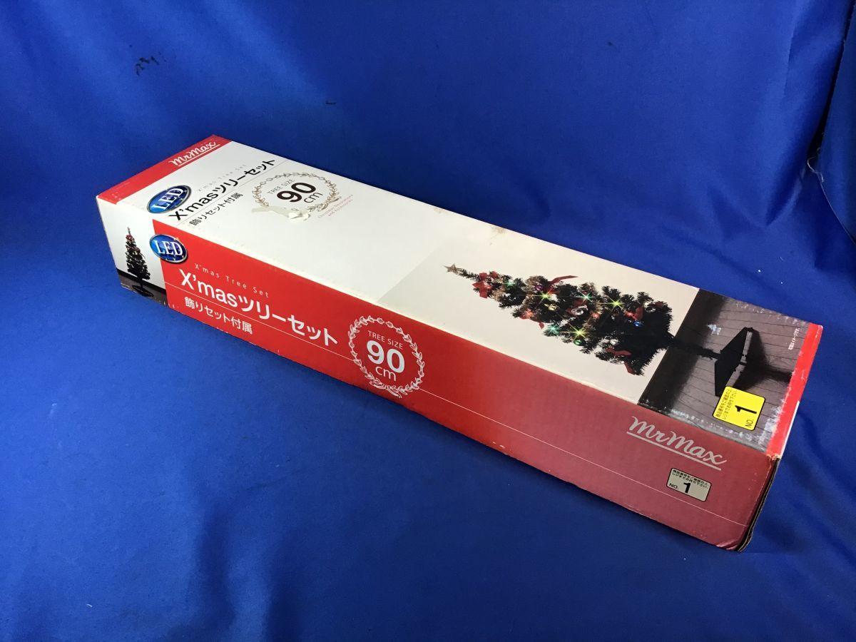 【未開封】MrMax LEDライト付きクリスマスツリーセット 90cm 飾りセット付 TJ3090-90_画像2