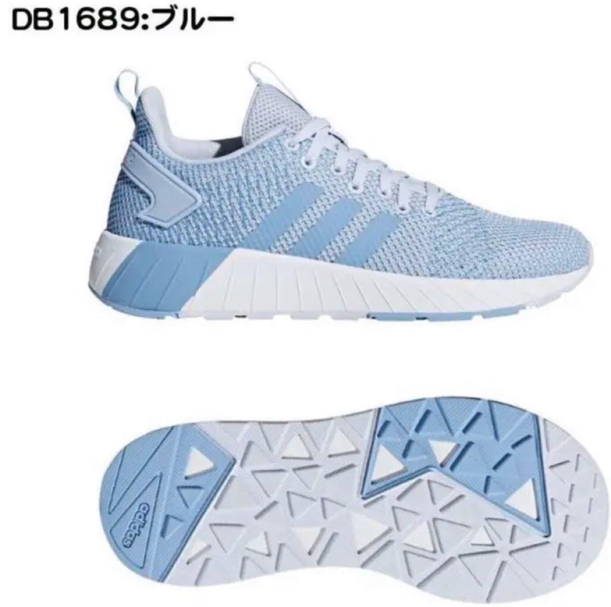 新品!アディダス 軽いランニングシューズ 水色◇25.0cm adidas