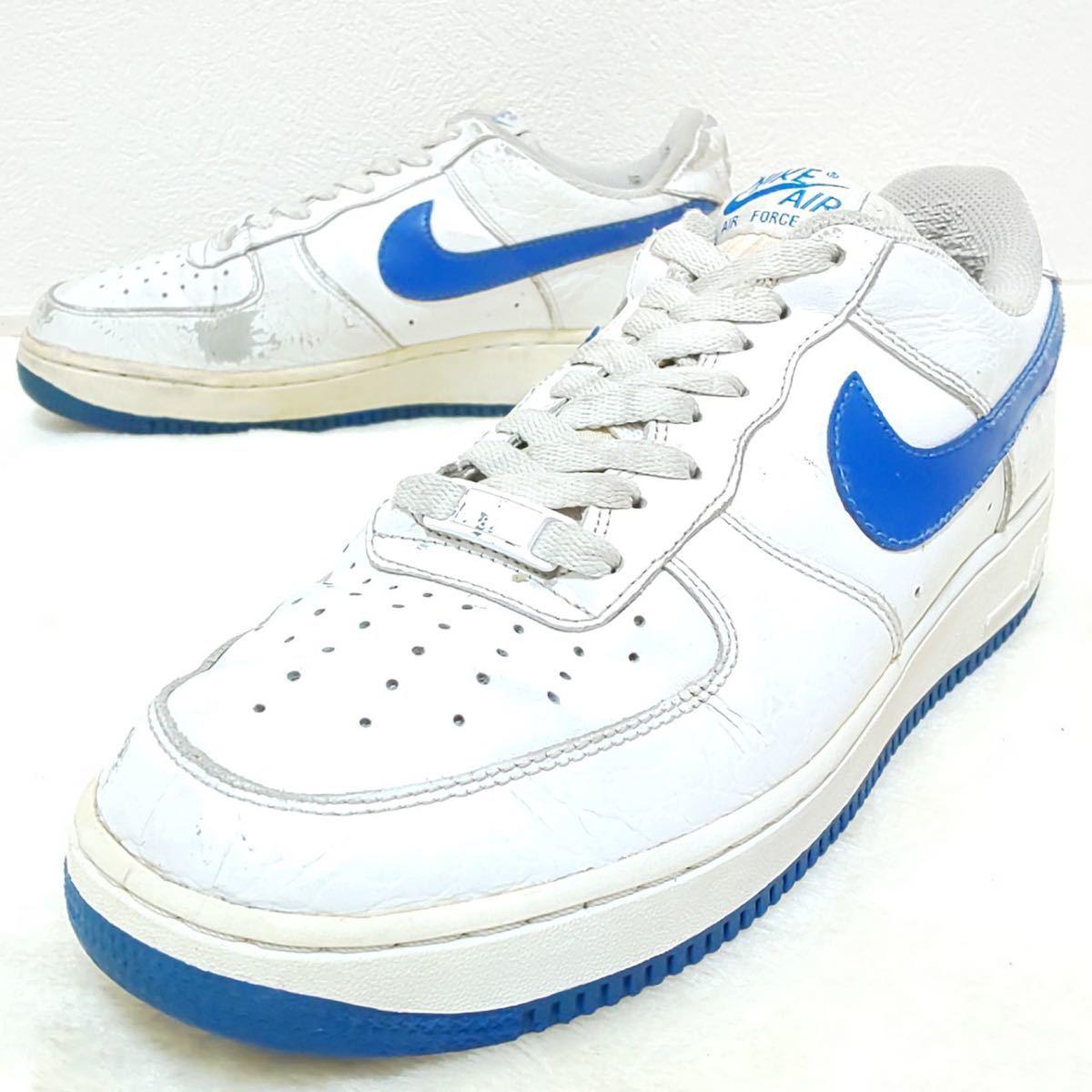 '07【NIKE】ナイキ AIR FORCE1 エアーフォースワン ローカット スニーカー シューズ 靴 ホワイト ブルー カジュアル ストリート 25.5cm/jx