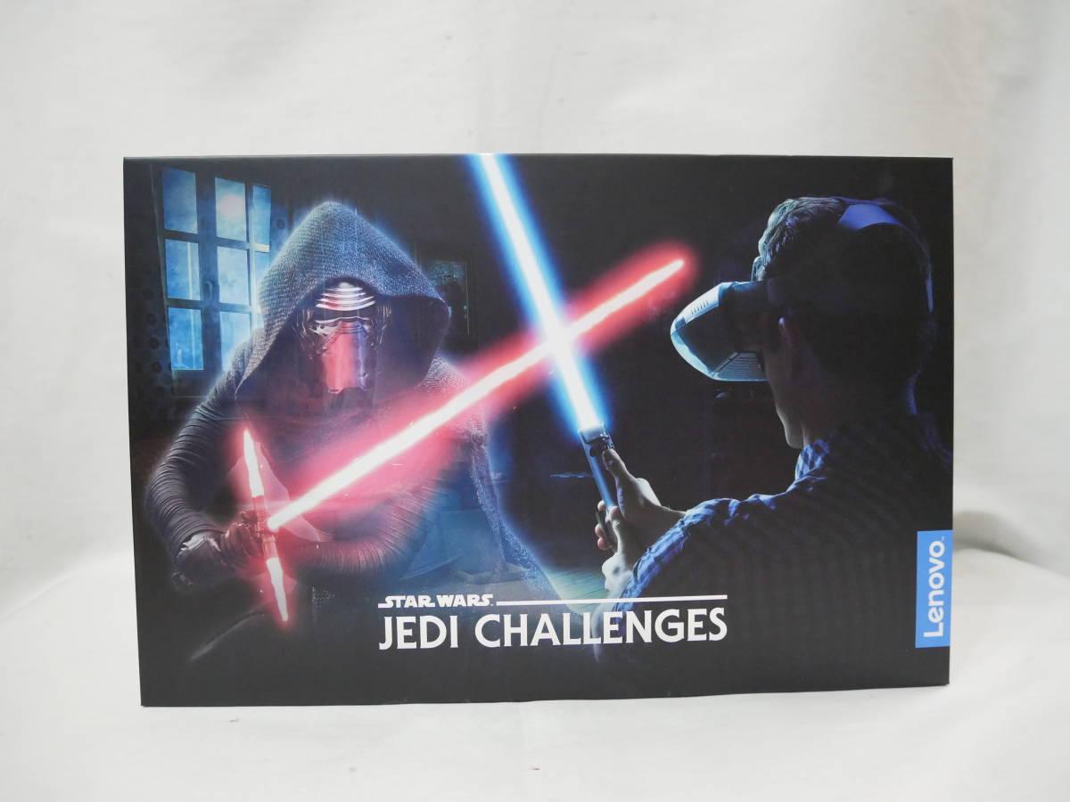 スター・ウォーズ ジェダイ・チャレンジ AR ヘッドセット Star Wars Jedi Challenges Lenovo