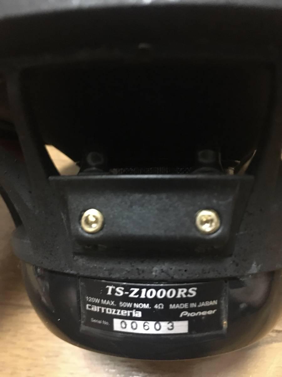 carozzeria カロッツェリア TS-Z1000RS ウーハー pioneer パイオニア スピーカー_画像3