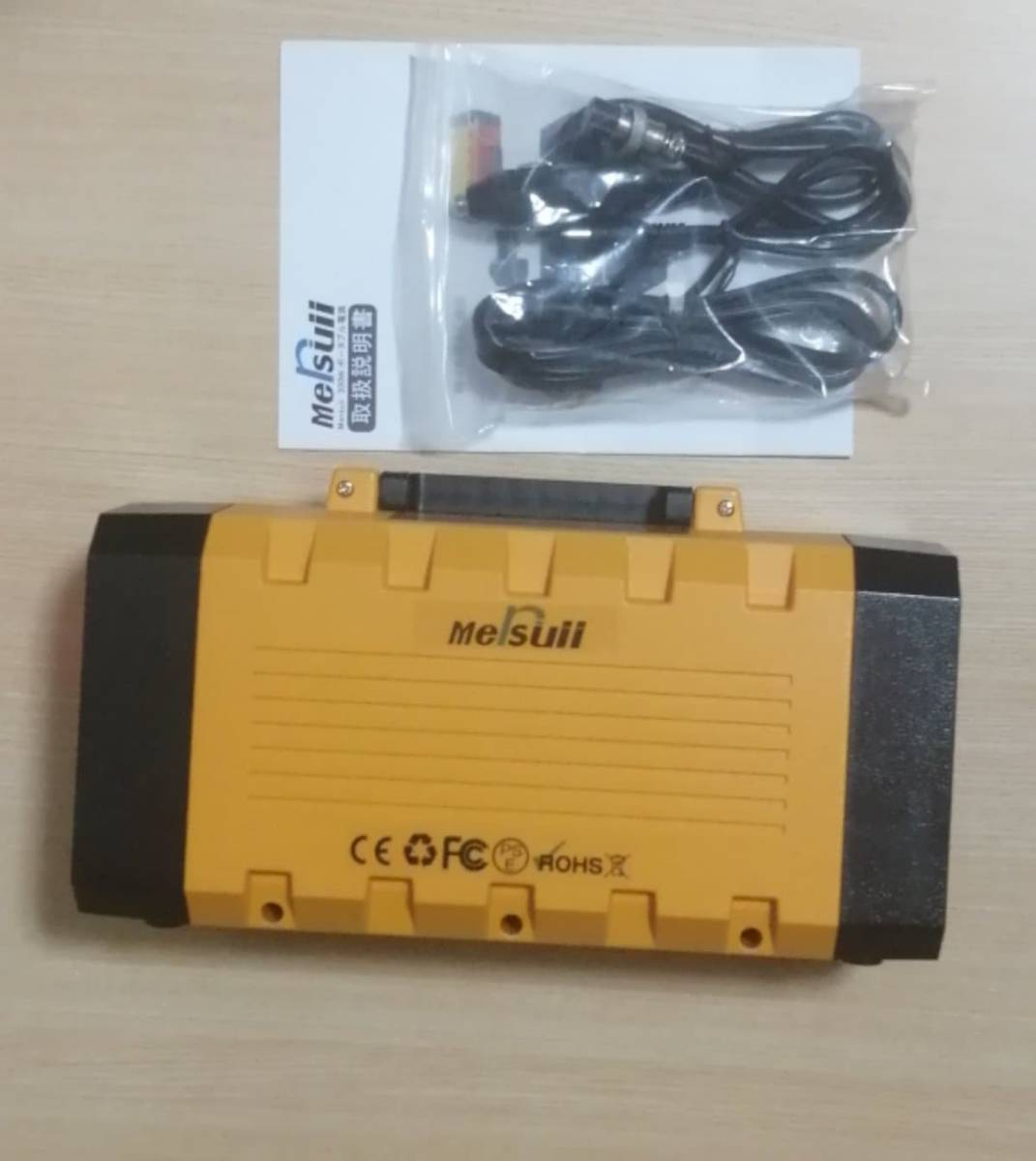 portable power supply 46800mAh 173Wh 300W DC AC USB output free shipping