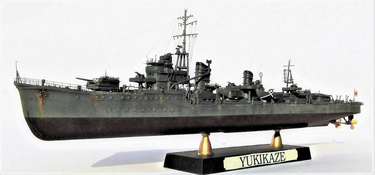 1/350駆逐艦雪風完成品