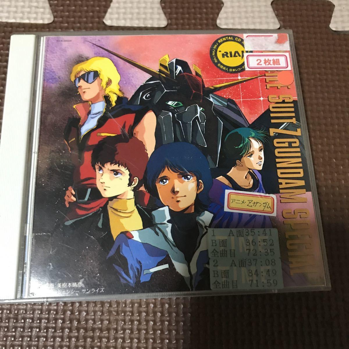 機動戦士Zガンダム SPECIAL 2枚組CD レンタル落ち 鮎川麻弥 森口博子
