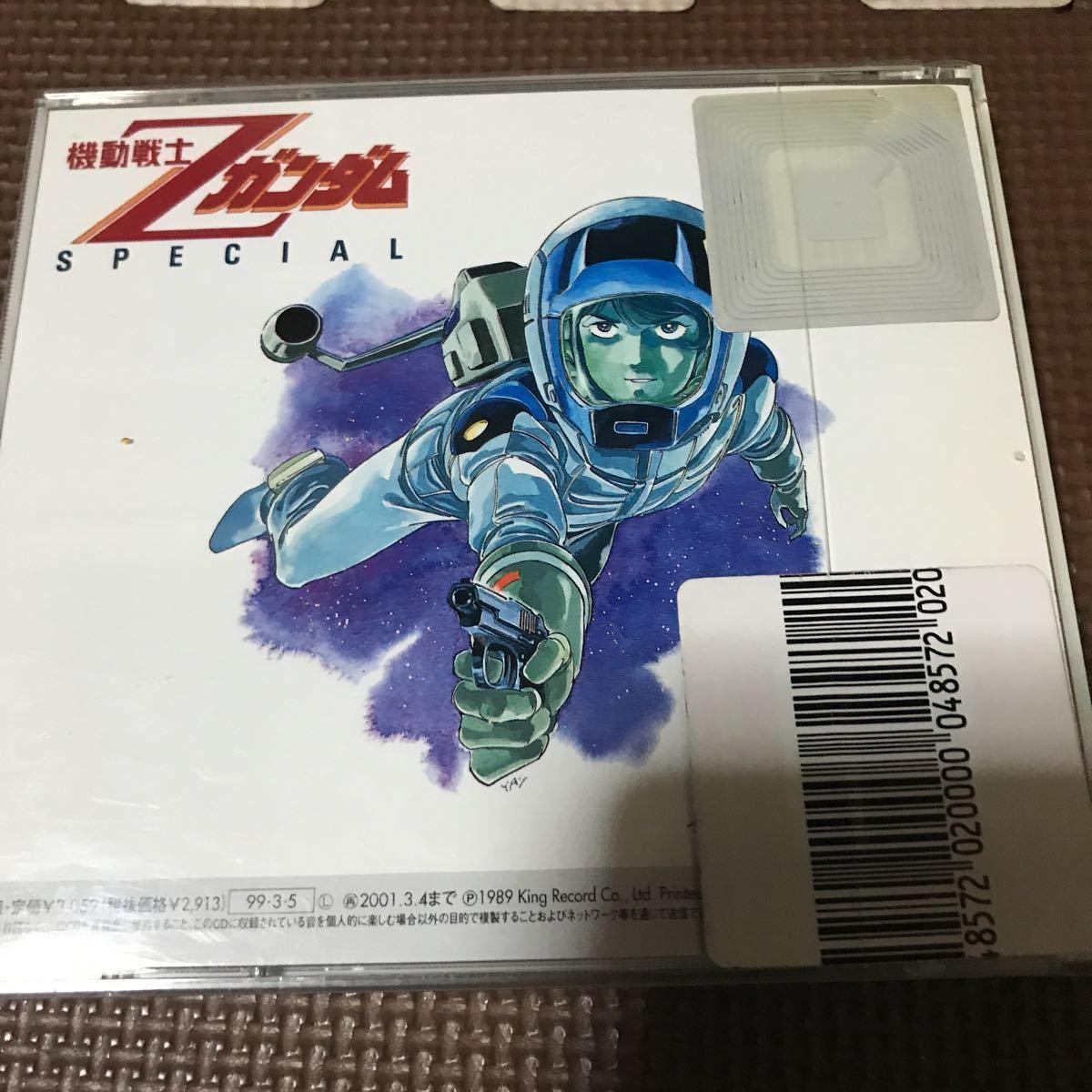 機動戦士Zガンダム SPECIAL 2枚組CD レンタル落ち 鮎川麻弥 森口博子_画像2