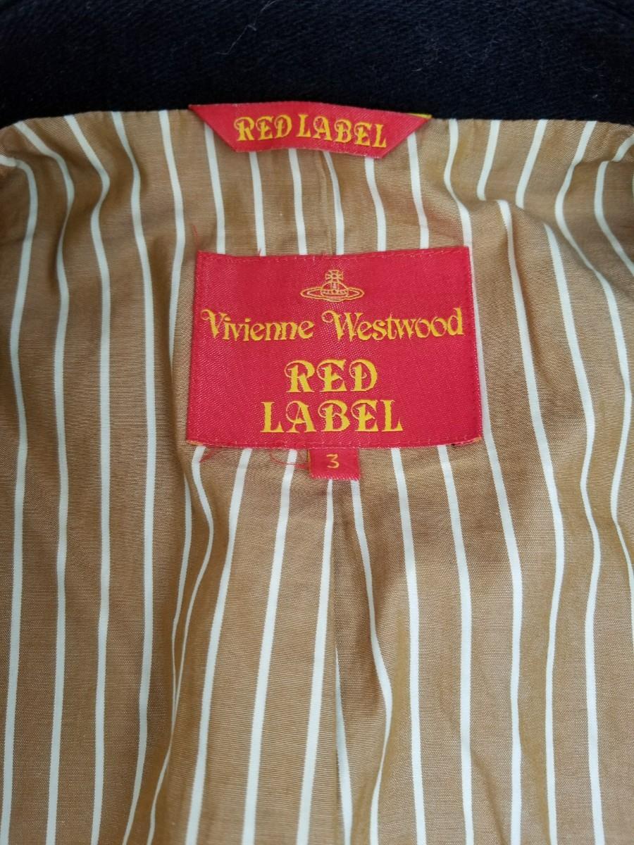 Vivienne Westwood ヴィヴィアンウエストウッド Pコートマフラー