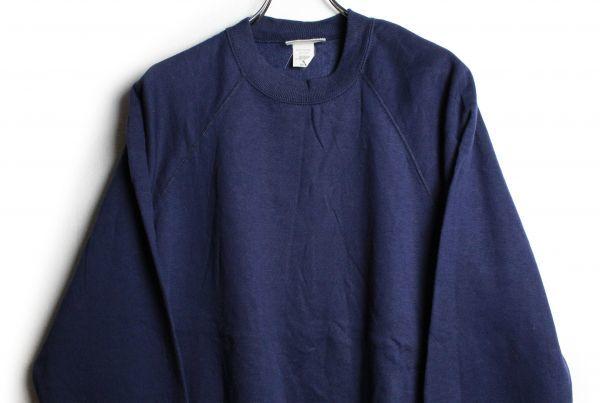 デッドストック 90's USA製 BW ソリッドカラー スウェットシャツ 紺 (54-56,XXL位) ネイビー ビッグサイズ アメリカ製 無地 90年代