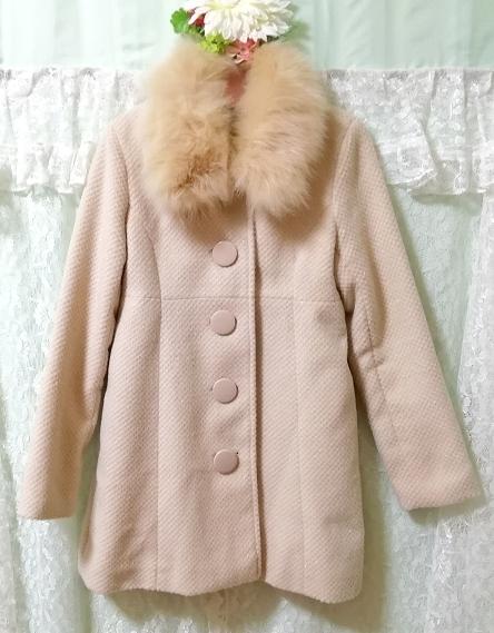 ブルーフォックスファーピンクベージュロングコート Blue fox fur pink beige long coat_画像5