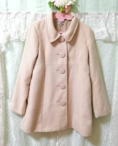 ブルーフォックスファーピンクベージュロングコート Blue fox fur pink beige long coat_画像7