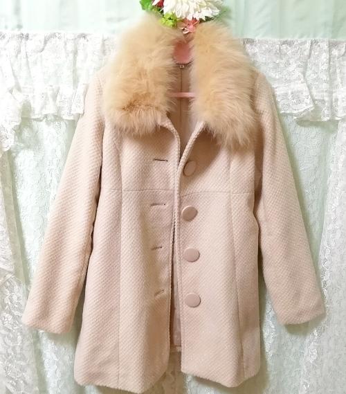 ブルーフォックスファーピンクベージュロングコート Blue fox fur pink beige long coat_画像6
