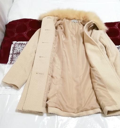 ブルーフォックスファーピンクベージュロングコート Blue fox fur pink beige long coat_画像4