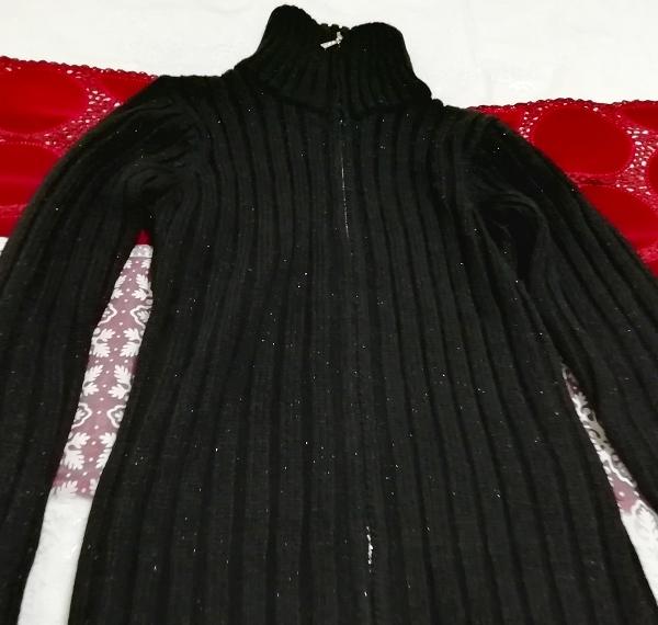 黒ニットタートルネックカーディガン Black knit turtleneck cardigan_画像7