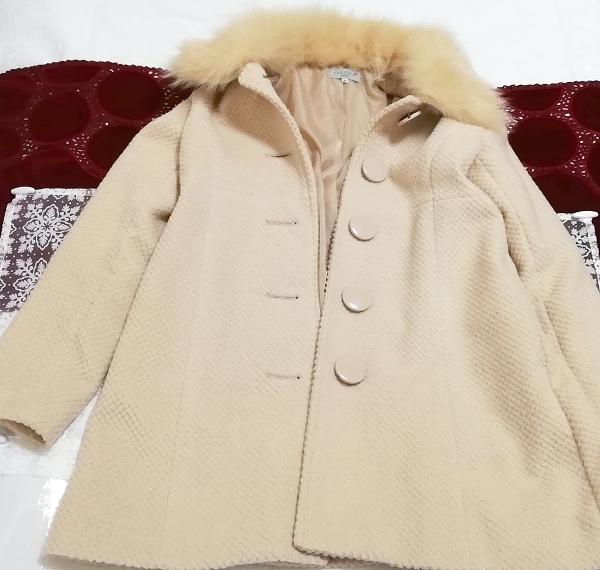 ブルーフォックスファーピンクベージュロングコート Blue fox fur pink beige long coat_画像3