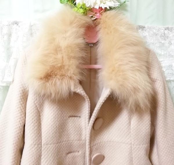 ブルーフォックスファーピンクベージュロングコート Blue fox fur pink beige long coat_画像9