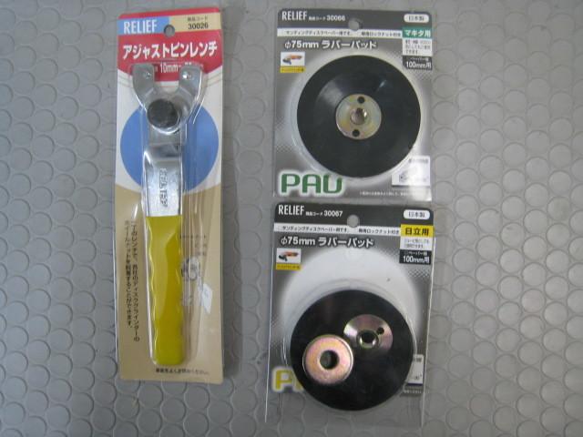 YK64電動工具★100mmディスクグラインダーGS-600K/ダイヤモンドカッター・レンチ、ラバーマット_画像7