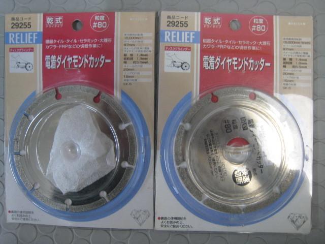 YK64電動工具★100mmディスクグラインダーGS-600K/ダイヤモンドカッター・レンチ、ラバーマット_画像8