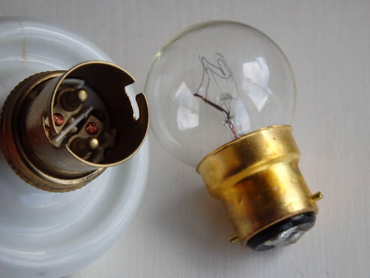 oフランスアンティーク 陶器 ライト 壁付け ウォール インダストリアル アトリエ 工業系 ランプ 電気 照明 蚤の市 ブロカント カフェ_画像7