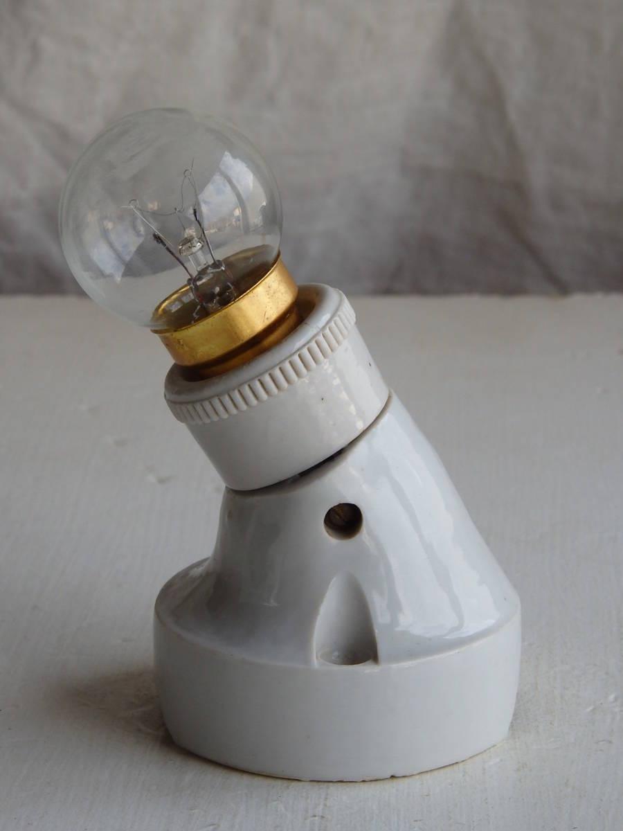 oフランスアンティーク 陶器 ライト 壁付け ウォール インダストリアル アトリエ 工業系 ランプ 電気 照明 蚤の市 ブロカント 仏_画像5