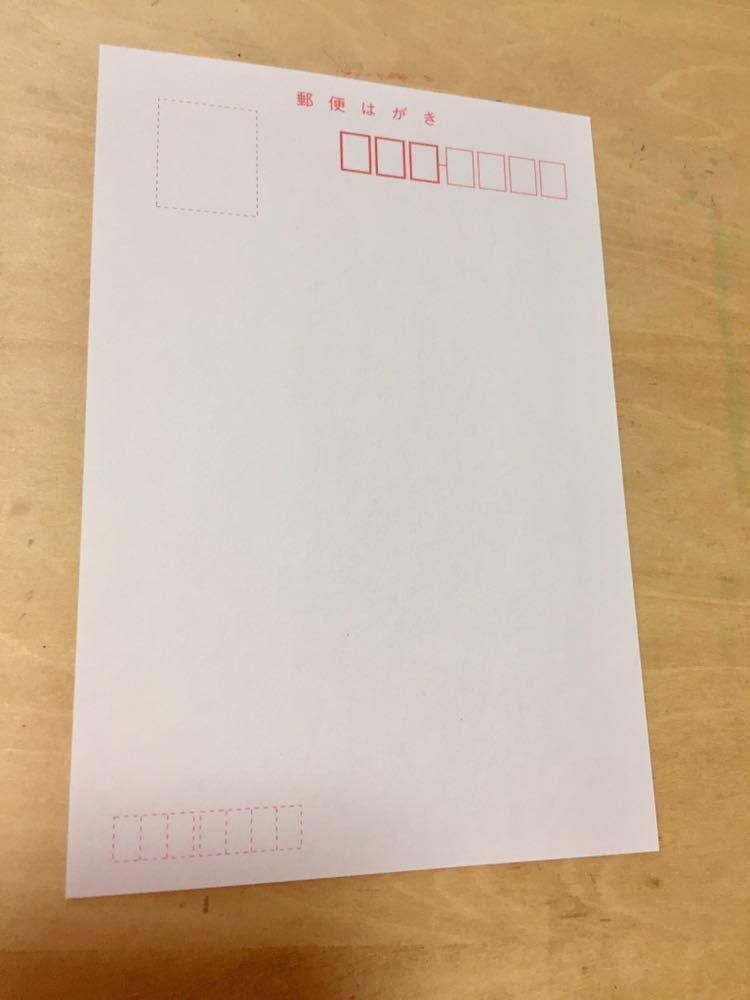 手描き イラスト 初音ミク ボーカロイド 複製画 ポストカード 【あおきしずか】_画像2