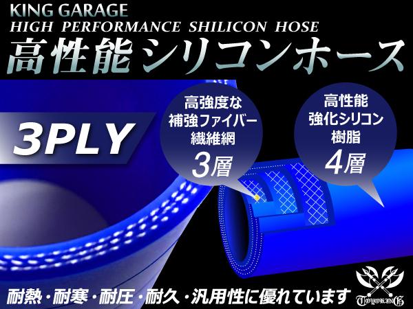 特殊規格 高性能 シリコンホース エルボ 45度 異径 内径Φ35mm⇒Φ28mm 片足長約65mm 青色 ロゴマーク無し インタークーラー ライン等 汎用_画像3