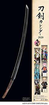 国際カレンダー 刀剣乱舞-ONLINE- 2020年 カレンダー 壁掛け CL-801_画像1