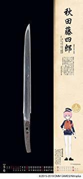 国際カレンダー 刀剣乱舞-ONLINE- 2020年 カレンダー 壁掛け CL-801_画像3
