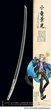 国際カレンダー 刀剣乱舞-ONLINE- 2020年 カレンダー 壁掛け CL-801_画像2