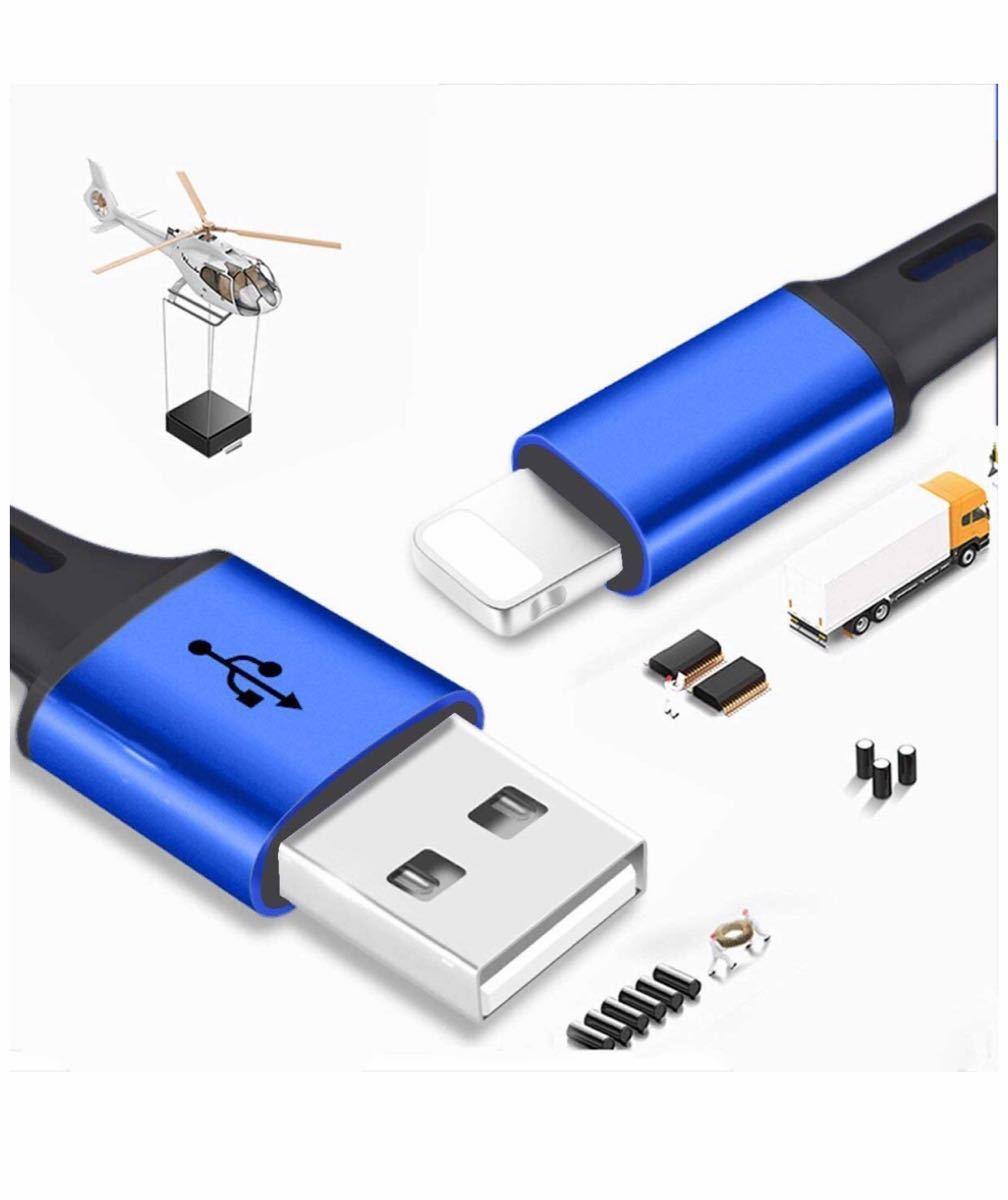 3in1 充電ケーブル 2本組 type-c 充電ケーブル USB Type C Micro USB ケーブル iPhone android type-c 同時給電可 1.2m (ブルー)_画像2