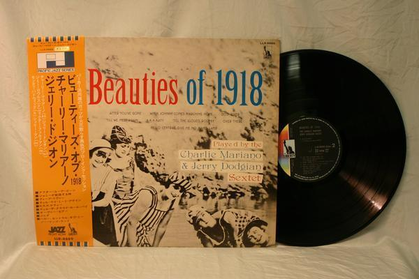 中古LP「ビューティーズ・オブ・1918」チャーリー・マリアーノ/ジェリー・ドジオン 帯付_画像1