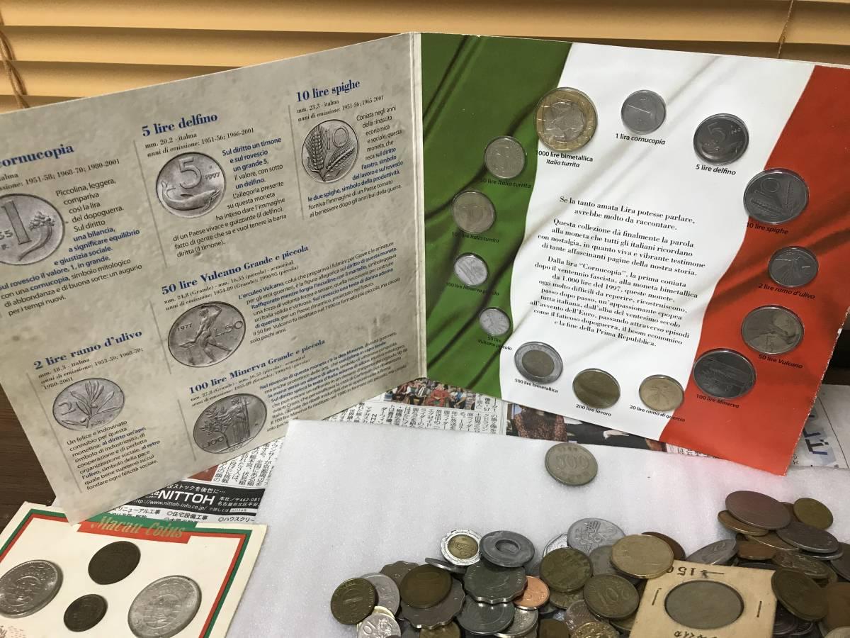 103312008 おまとめ 外国銭 硬貨 貨幣 海外 世界 コイン coin 約10キロ ガーナ パキスタン ジャマイカ 韓国 ルマンダ エクアドル 他_画像6