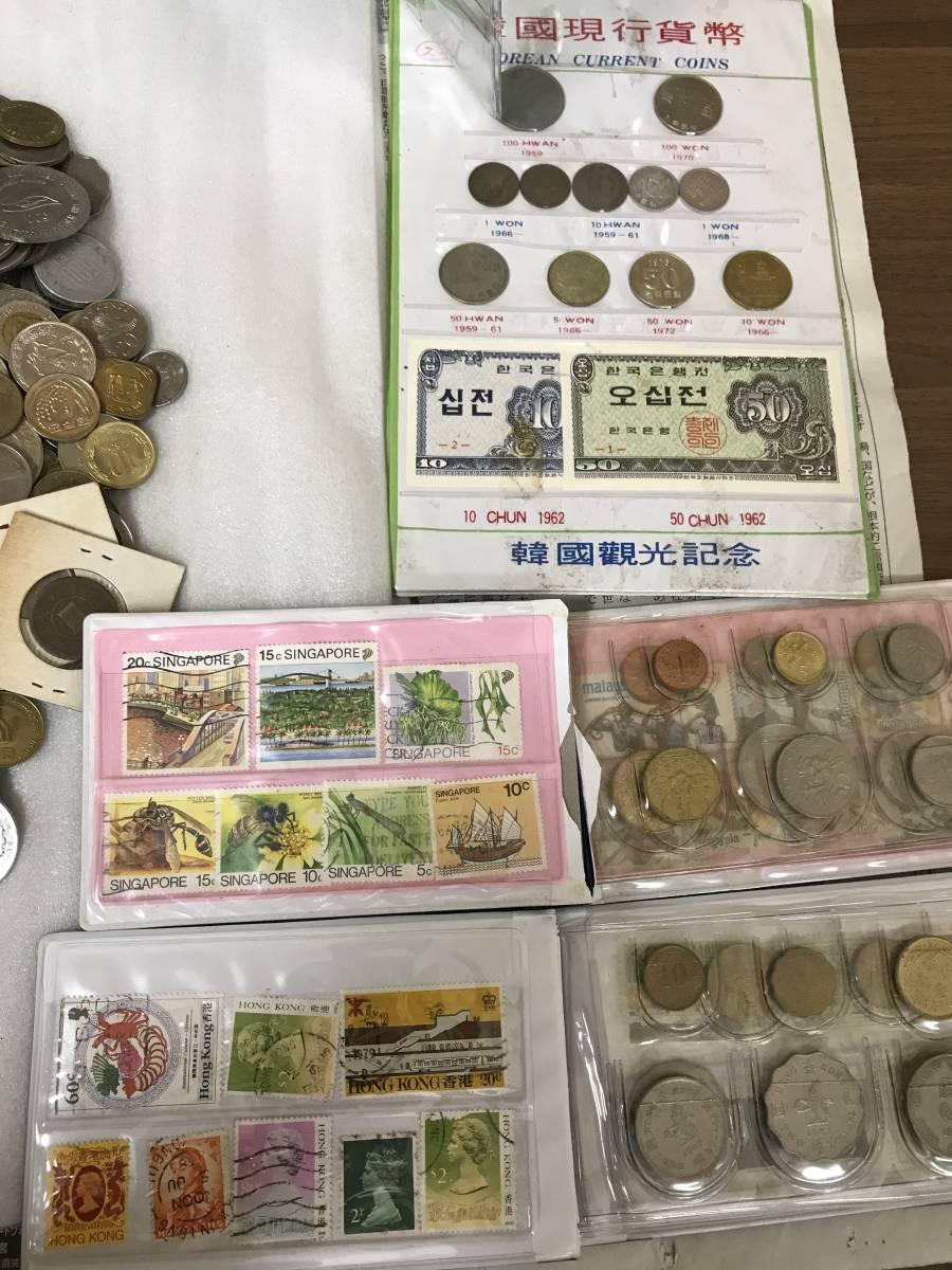 103312008 おまとめ 外国銭 硬貨 貨幣 海外 世界 コイン coin 約10キロ ガーナ パキスタン ジャマイカ 韓国 ルマンダ エクアドル 他_画像8