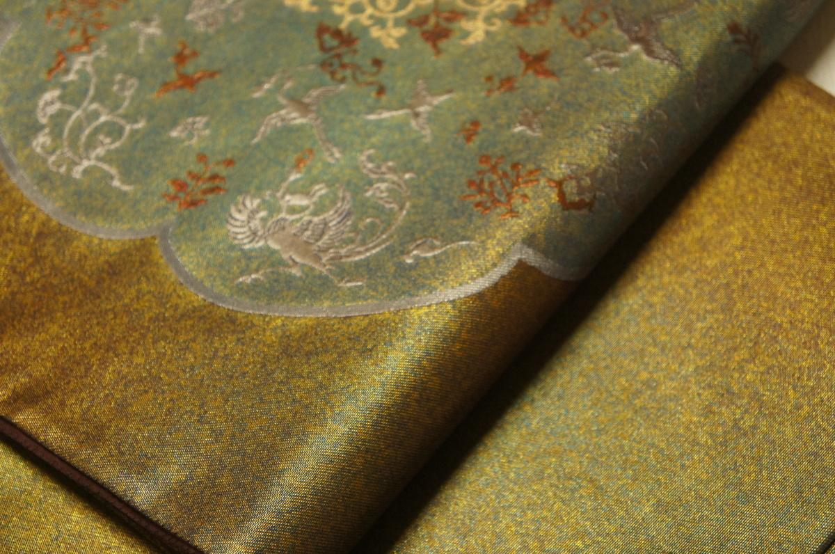 『山口伊太郎』金焼箔正倉院鏡裏模様未着用袋帯[11982]_『山口伊太郎』金焼箔正倉院鏡裏模様袋帯