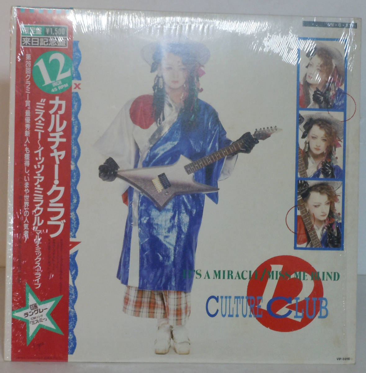 91205S 限定盤 帯付12LP★カルチャー・クラブ/CULTURE CLUB/It's a miracle/Miss me blind/Love twist/Melting pot★VIP-5916 _画像1