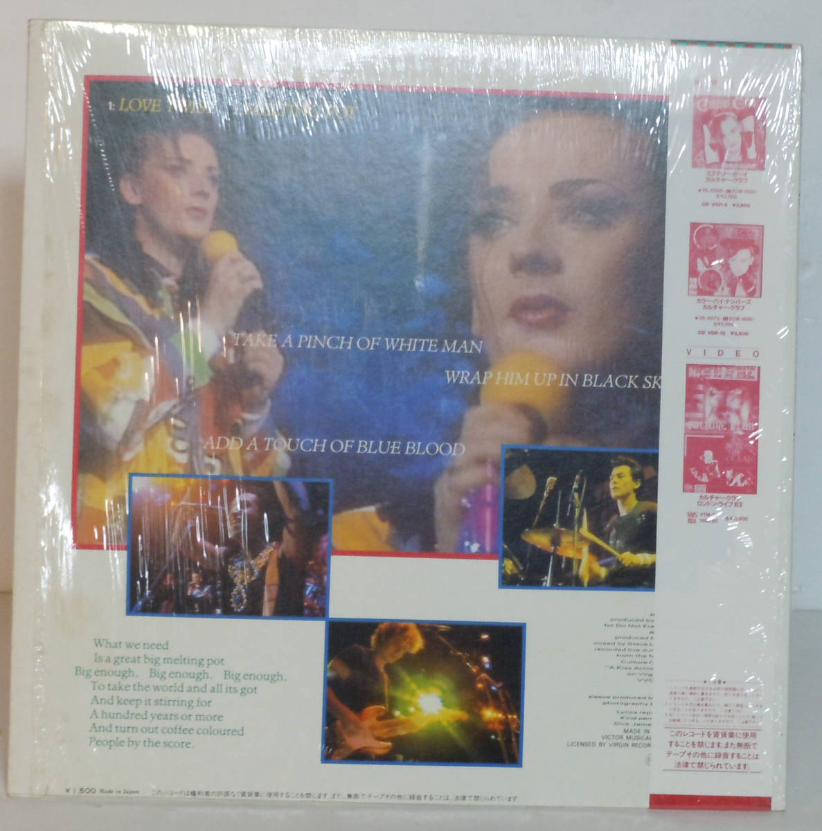 91205S 限定盤 帯付12LP★カルチャー・クラブ/CULTURE CLUB/It's a miracle/Miss me blind/Love twist/Melting pot★VIP-5916 _画像2