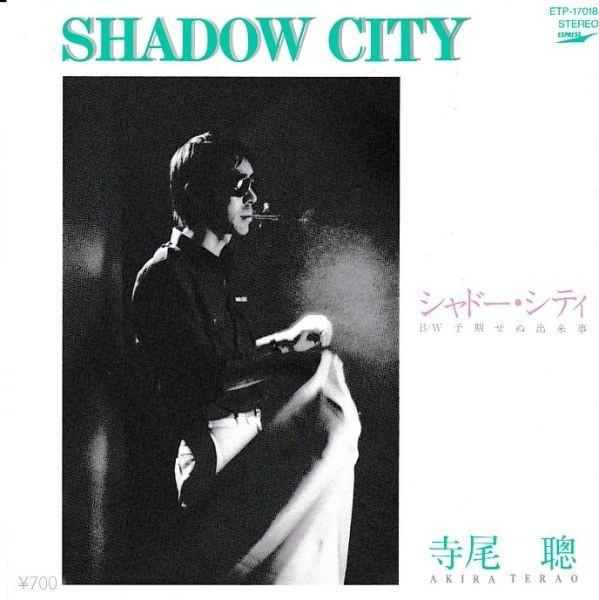 EPレコード 寺尾聰 / SHADOW CITY (シャドー・シティ ) (SEXY ROAD PART 1)_画像1