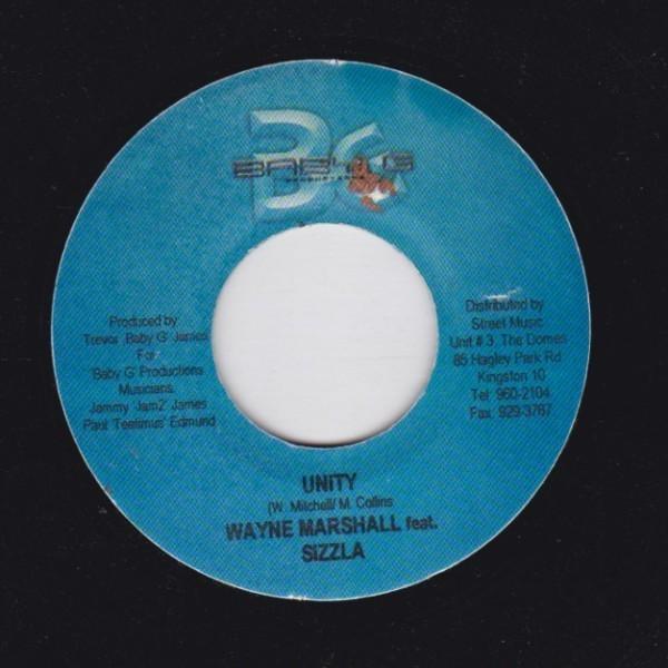 EPレコード WAYNE MARSHALL & SIZZLA / UNITY (COOKIE MONSTER)_画像1