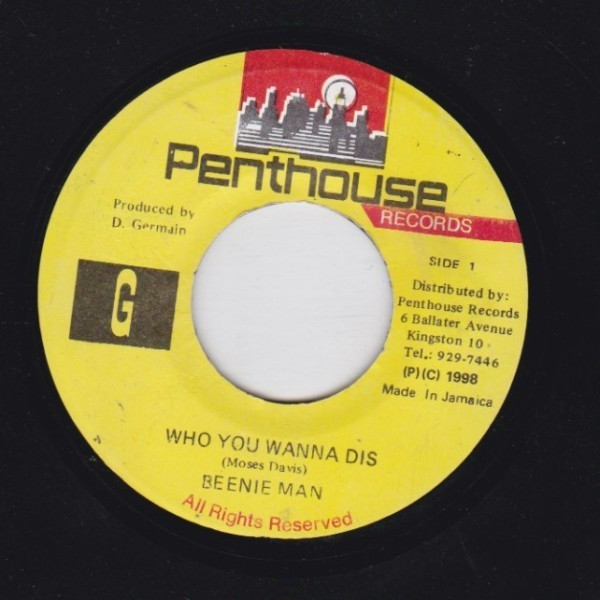 EPレコード BEENIE MAN / WHO YOU WANNA DIS (UP CLOSE & PERSONAL)_画像1