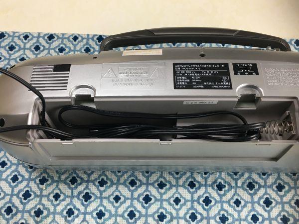 オーム電機 ダブルラジカセ RCS-W377K-S +未使用テープ120分 再生、録音確認済