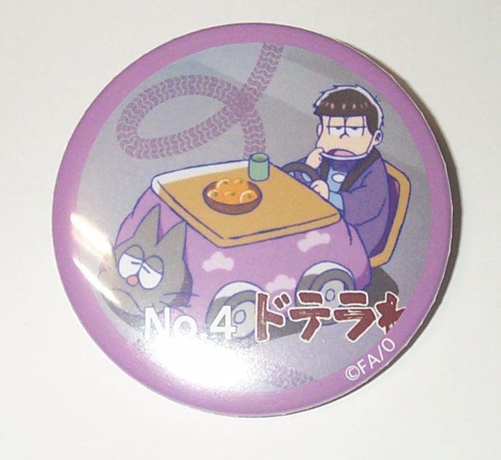【一松】おそ松さん 缶クリップバッジ vol.3 ドテラねこ