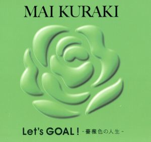 Let's GOAL!~薔薇色の人生~(初回限定盤 Green)/倉木麻衣_画像1