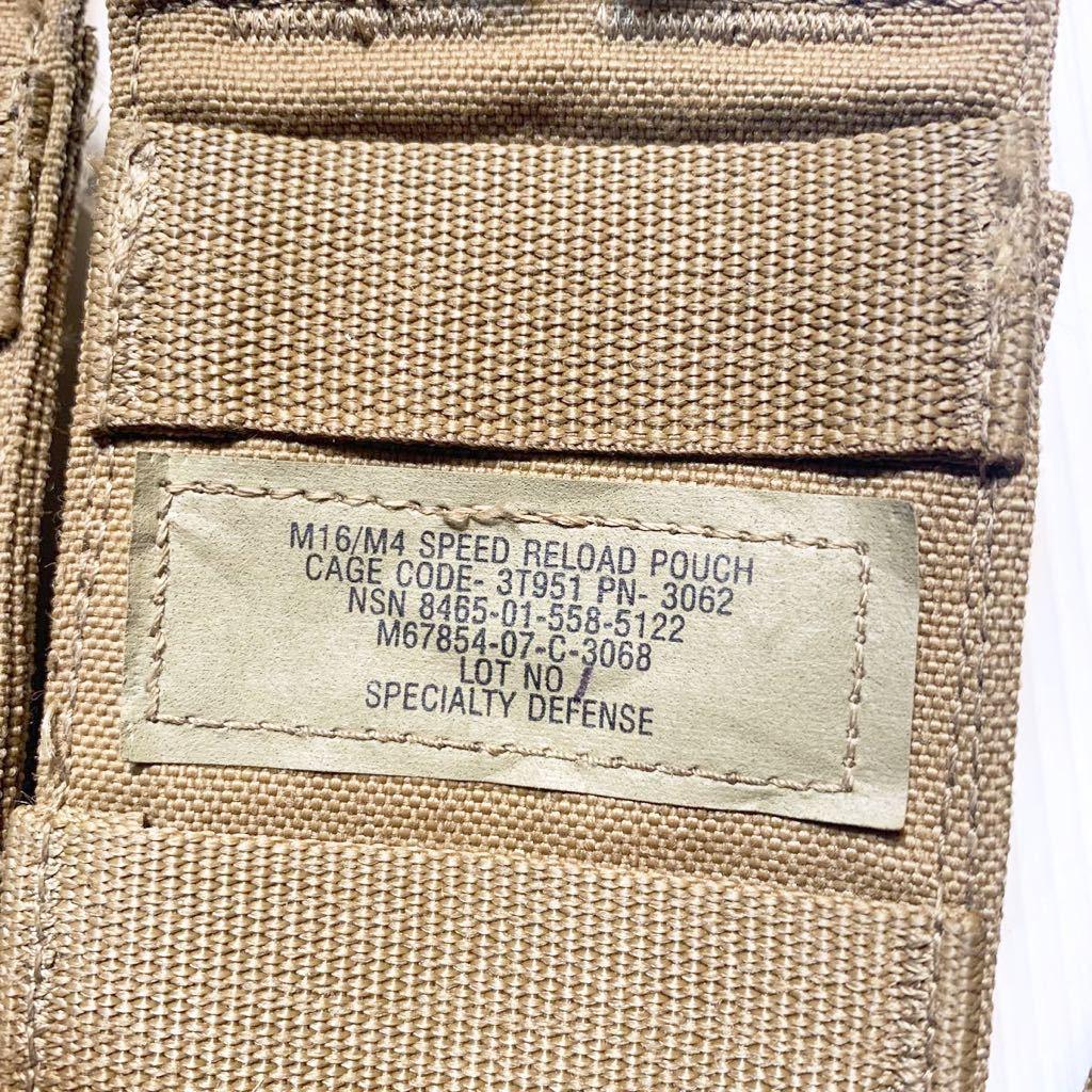 米軍放出品 USMC 海兵隊 M4 M16用 スピードリロードマガジンポーチセット_画像3