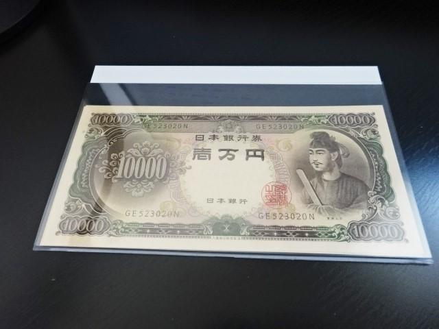 ☆☆ 聖徳太子 一万円札 3枚連番 未使用 ピン札 ☆☆_画像5