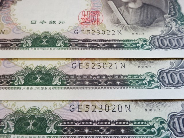 ☆☆ 聖徳太子 一万円札 3枚連番 未使用 ピン札 ☆☆_画像3
