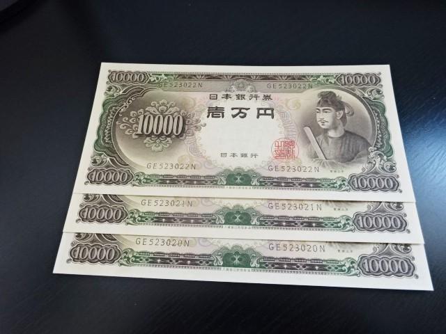 ☆☆ 聖徳太子 一万円札 3枚連番 未使用 ピン札 ☆☆_画像2